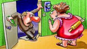 Жена отчитывает мужа