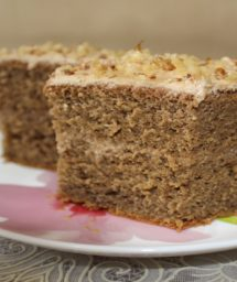 Кофейный-Торт-coffee-cake