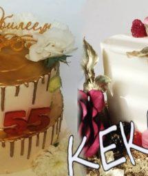 ЗОЛОТЫЕ подтеки на торте