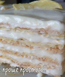 Дважды-заварной-торт-zavarnoi-tort
